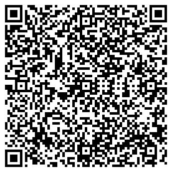 QR-код с контактной информацией организации ГАРДЕМАРИНЫ
