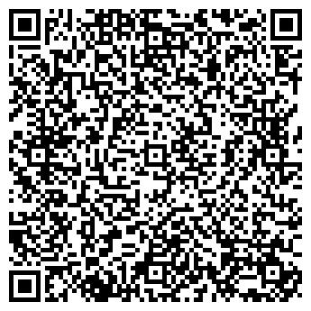 QR-код с контактной информацией организации ДЕЛЬФИН-ТРЕК Ф