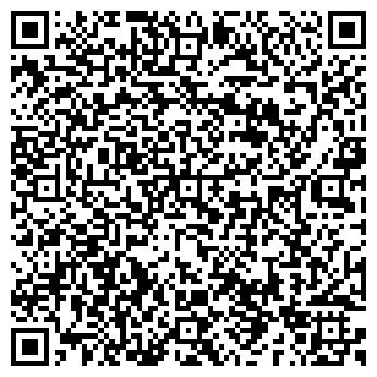 QR-код с контактной информацией организации КООПЗАГОТПРОМ УЗДЕНСКИЙ ЧУП