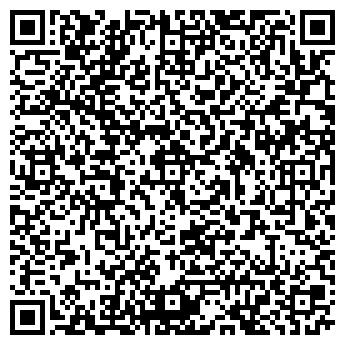 QR-код с контактной информацией организации ДЕМИДОВ В. Е.
