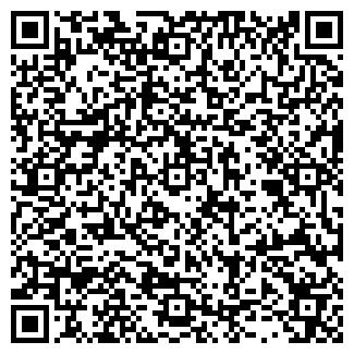 QR-код с контактной информацией организации ИНЕРОС