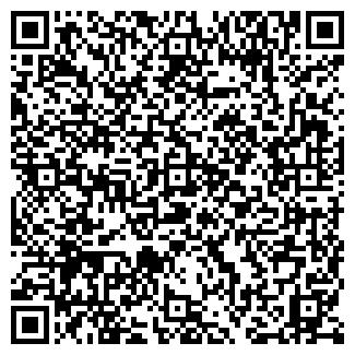 QR-код с контактной информацией организации КТС