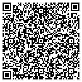 QR-код с контактной информацией организации МОНТЭЛ