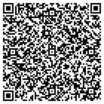 QR-код с контактной информацией организации ЛЕСХОЗ УЗДЕНСКИЙ ГЛХУ
