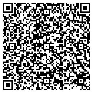 QR-код с контактной информацией организации ПАРАГРАД