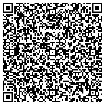 QR-код с контактной информацией организации РОЗЫСК ЧАСТНОЕ ОХРАННОЕ ПРЕДПРИЯТИЕ