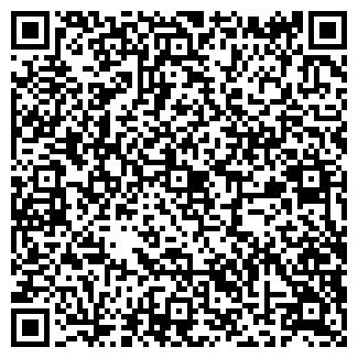 QR-код с контактной информацией организации РУМПЕЛЬ