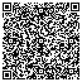 QR-код с контактной информацией организации СВЕИВ