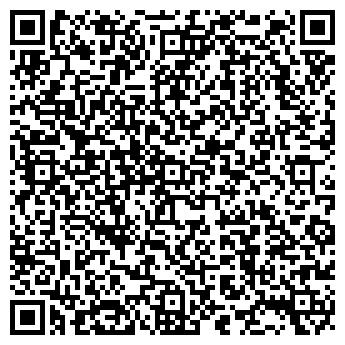 QR-код с контактной информацией организации СИСТЕМЫ СИГНАЛИЗАЦИИ