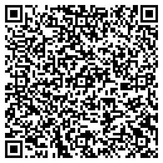 QR-код с контактной информацией организации СНП-ЦЕНТР