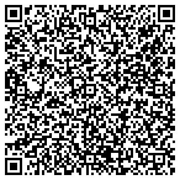 QR-код с контактной информацией организации Le Komora Сыр & Вино