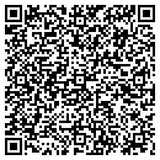 QR-код с контактной информацией организации СЫСК