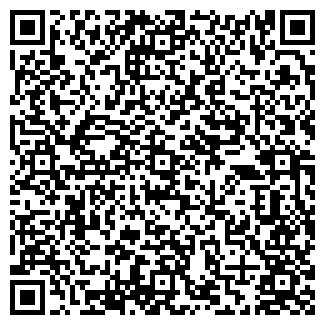 QR-код с контактной информацией организации ЭМИКС