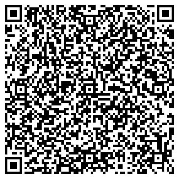 QR-код с контактной информацией организации ПРЕДПРИЯТИЕ МЕЛИОРАТИВНЫХ СИСТЕМ УЗДЕНСКОЕ УП