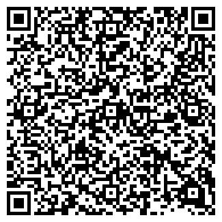 QR-код с контактной информацией организации ГЕСТРАД