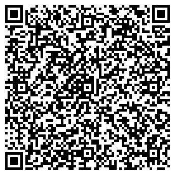 QR-код с контактной информацией организации РАЙАГРОСЕРВИС УЗДЕНСКИЙ ОАО