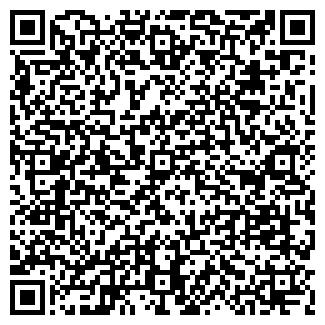 QR-код с контактной информацией организации САВЕЛИЙ