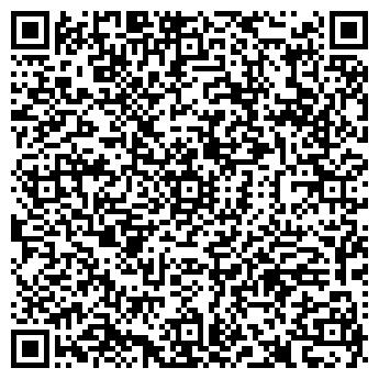 QR-код с контактной информацией организации СИГМА БАЛТИЯ