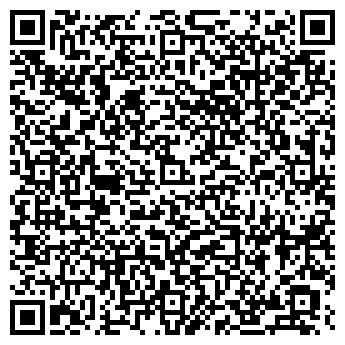 QR-код с контактной информацией организации 1С-БУХОБСЛУЖИВАНИЕ