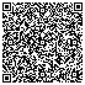 QR-код с контактной информацией организации ДИАЛОГ БЮРО ПЕРЕВОДОВ
