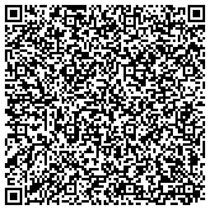 """QR-код с контактной информацией организации ООО """"Западное бюро иностранных языков"""""""