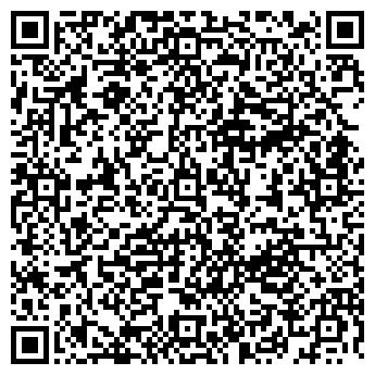QR-код с контактной информацией организации ПЕРЕВОДЧИК, ООО