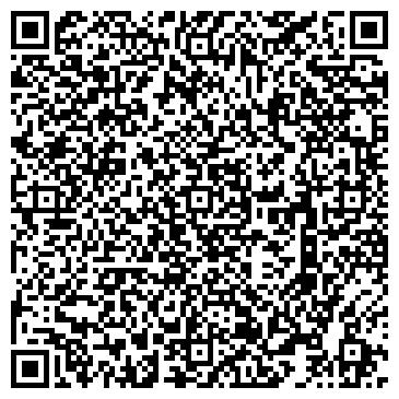 """QR-код с контактной информацией организации Бизнес-Центр """"Время"""""""