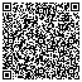 QR-код с контактной информацией организации РУПС УЗДЕНСКИЙ