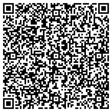QR-код с контактной информацией организации ConWeb