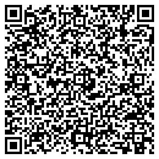 QR-код с контактной информацией организации Империя Цветов