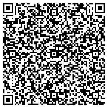 QR-код с контактной информацией организации АДМИНИСТРАТИВНЫЕ ТЕХНОЛОГИИ
