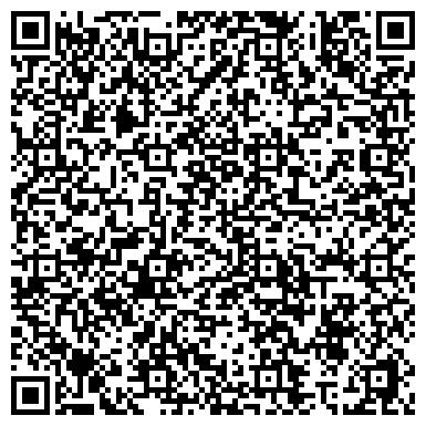 QR-код с контактной информацией организации БАЛТИЙСКИЙ МЕЖДУНАРОДНЫЙ МОРСКОЙ КАДРОВЫЙ ЦЕНТР