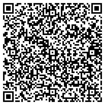 QR-код с контактной информацией организации БИЗНЕС ПЕРСОНАЛ