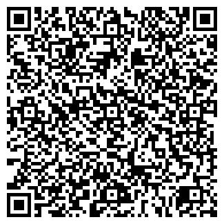 QR-код с контактной информацией организации ТАРТИН ООО СП