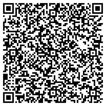 QR-код с контактной информацией организации ООО Рус - Папир