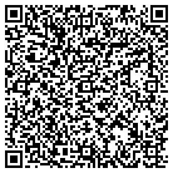QR-код с контактной информацией организации ПЕРСОНАЛ-ЯНТАРЬ