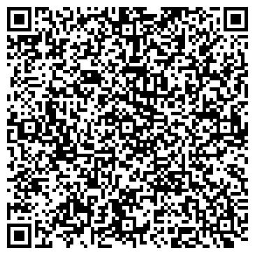 QR-код с контактной информацией организации ООО Снег идет
