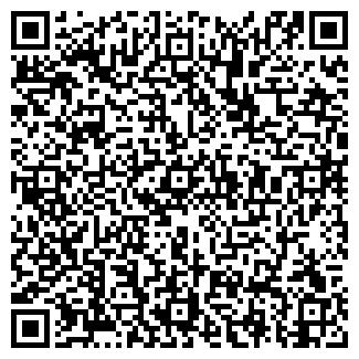 QR-код с контактной информацией организации ЭКО-ДРЕВ УП