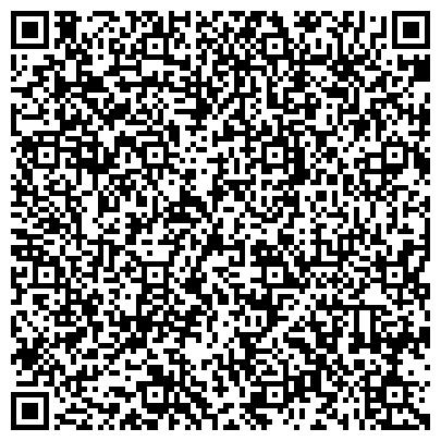 """QR-код с контактной информацией организации АНПОО """"Региональный центр профессионального образования"""""""