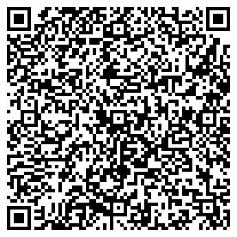QR-код с контактной информацией организации СМАРТ КРЮИНГ