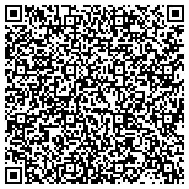 QR-код с контактной информацией организации ООО СпецРенталз-Ассенизаторы