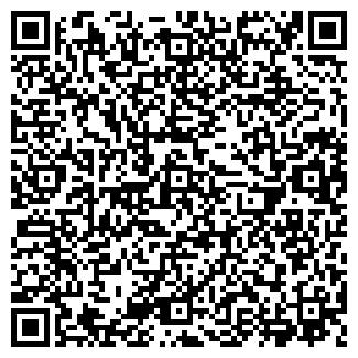 QR-код с контактной информацией организации ТРАЛФЛОТ