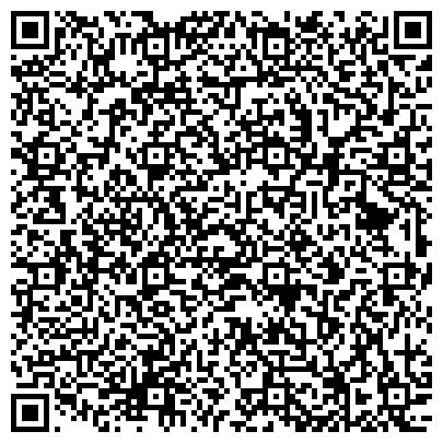 QR-код с контактной информацией организации ТРАНСКО