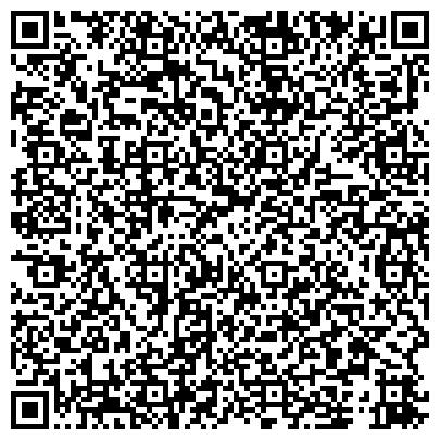 QR-код с контактной информацией организации ФЛОТ-КАДРЫ ЗАПАДНОЕ МОРСКОЕ АГЕНТСТВО