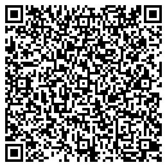 QR-код с контактной информацией организации ЭЛЬДО