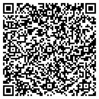 QR-код с контактной информацией организации РОСИТО ООО