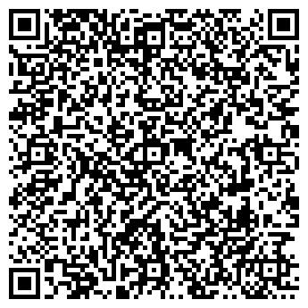 QR-код с контактной информацией организации ИНТЕРПРОФИ