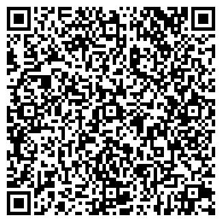 QR-код с контактной информацией организации НАСТА
