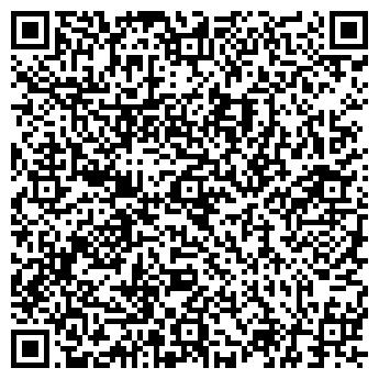 QR-код с контактной информацией организации АВЕСТ-КЛАССИК