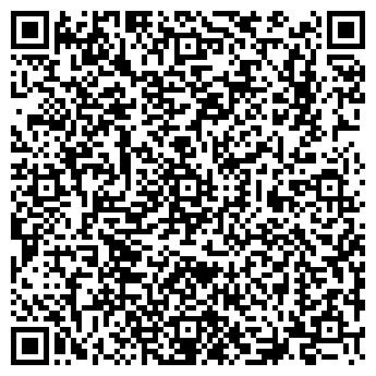QR-код с контактной информацией организации АЛЬФА-СТРАХОВАНИЕ